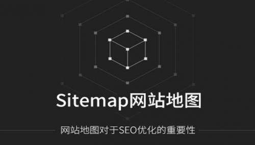 phpmywind程序实现自动生成sitemap.xml站点地图文件